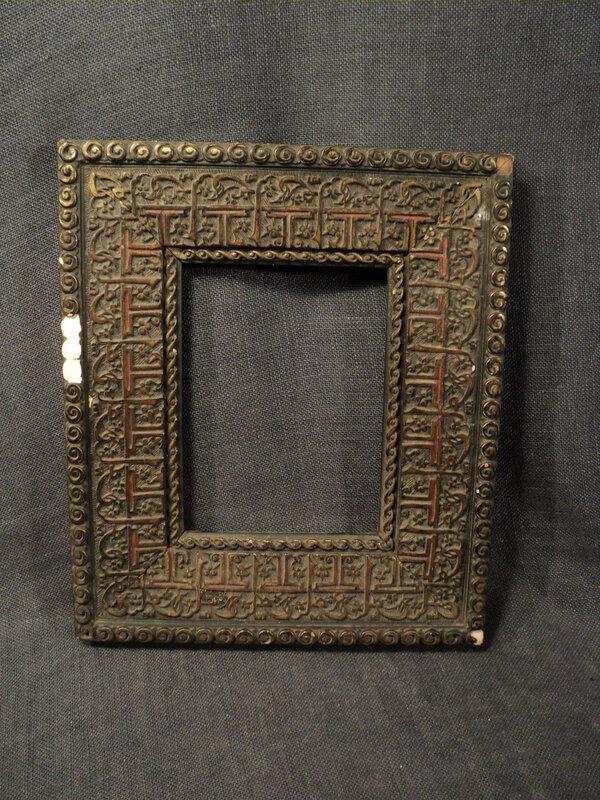 Petit Cadre Orientaliste Bois & Stuc à Clés XIXème Décor Calligraphie Orientalisme Feuillure 15cm x 11,4cm / Frame Ref55