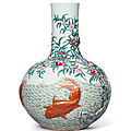 A famille rose relief-decorated 'fish and peach' vase, tianqiuping, qing dynasty, 19th century