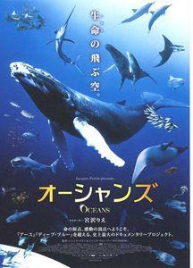oceans_japon_01