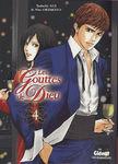 les_gouttes_de_dieu_tome_4
