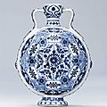 AMing-style blue and white moon flask, Qianlong period (1736-1795)