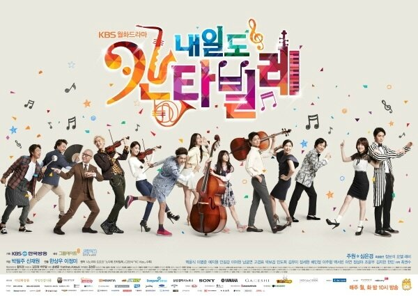 Tomorrow_Cantabile