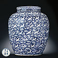 A fine and very rare late ming large blue and white jar, wanli six-character mark and of the period (1573-1619)