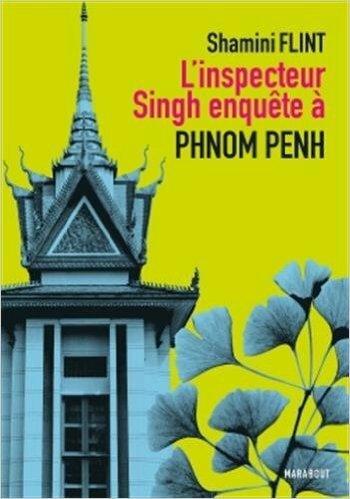 Shing au Cambodge