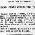 Une seance au cinematographe, le 18 juillet 1908 !!