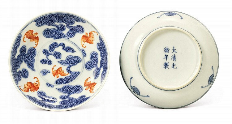 A pair of iron-red and underglaze blue 'wufu' dishes, Guangxu marks and period (1875-1908)