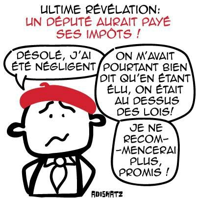 ps ump humour