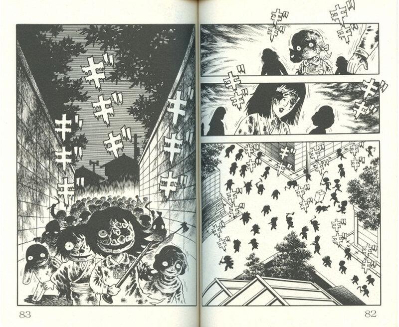 Canalblog Manga Hideshi Hino025