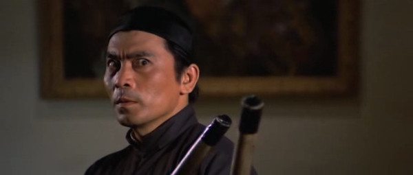 Wong Fei-Hung, The Master of Kung-Fu, Ku Feng