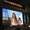 Jolin performs 9 songs at taiwan mobile's year-end banquet!