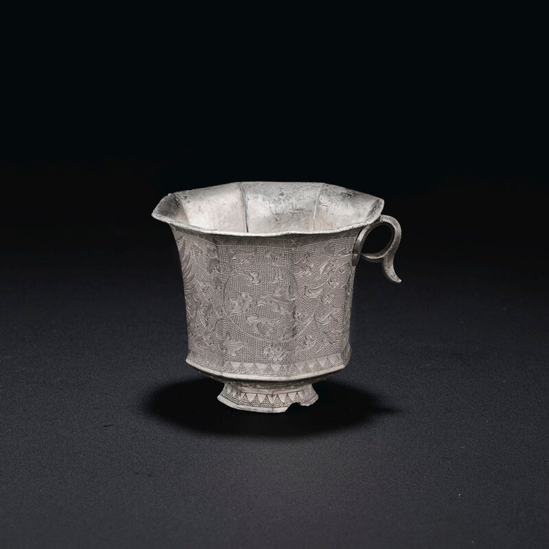 Tang Dynasty Masterpieces Of Early Chinese Gold And Silver