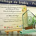 Fromagerie du Chemin Châtaigne