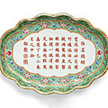 A lime-green ground famille-rose 'tea-poem' tray, seal mark and period of jiaqing (1796-1820)