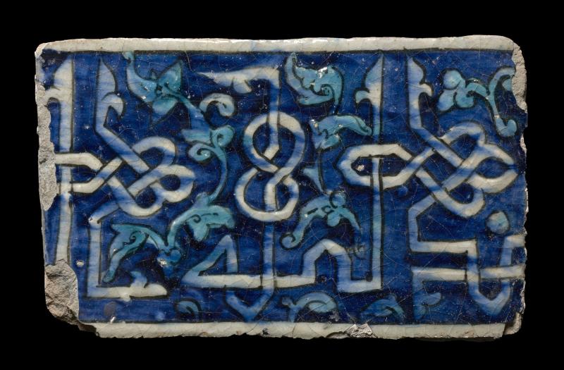 Panneau De Rev 234 Tement Ottoman Iznik Vers 1575 Alain R