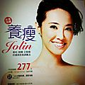 New promo picture for jolin's book