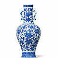 an extremely rare imperial blue and white 'musk-mallow and lingzhi' vase, qianlong seal mark and of the period (1736-1795)