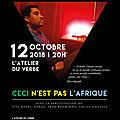 Info / jann halexander 'ceci n'est pas l'afrique' 12 octobre, atelier du verbe, paris #litterature #gabon
