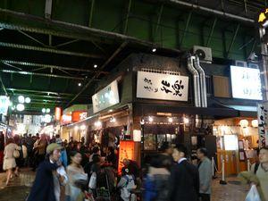 Canalblog_Tokyo03_13_Avril_2010_115