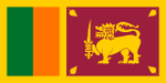 160px_Flag_of_Sri_Lanka_svg
