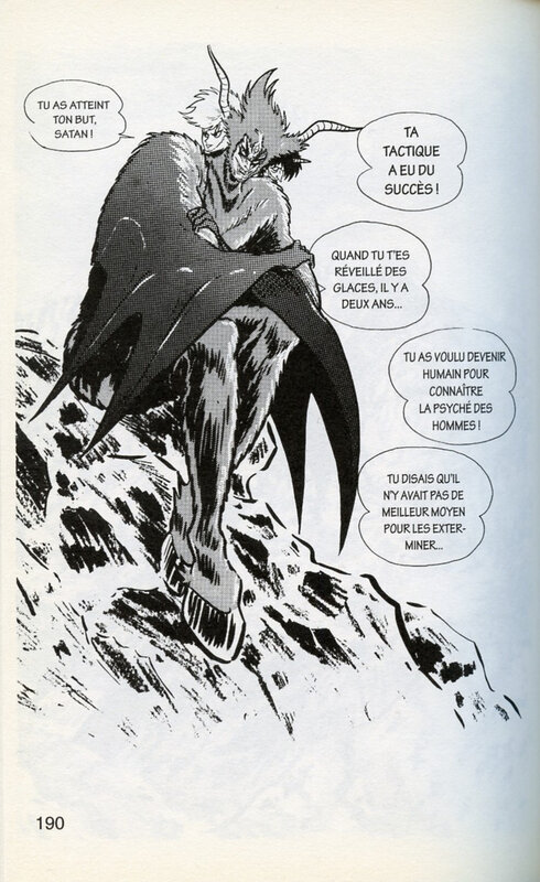 Canalblog Manga Devilman033