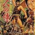 Kurosawa, ce génie