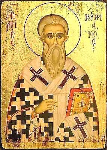 Saint Cyprien de Carthage