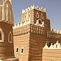 Gloire de la nation arabe : najran (arabie saoudite)