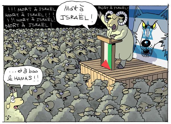 MOUTONLOUP01_ISRAEL