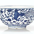 Grand bol en porcelaine bleu blanc Marque et époque Jiajing