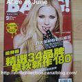 Bang magazine japonais n°116 (9 septembre 2008)