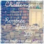 challengerentree2013