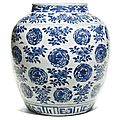 A large blue and white jar, Ming dynasty, Jiajing-Wanli period