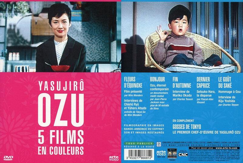 CanalBlog Cinema Ozu DVD08 Fleurs D Equinoxe Bonjour Fin D Automne Dernier Caprice Le Goût Du Sake