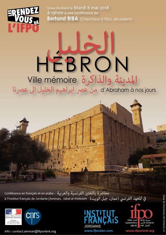 Conférence Bertrand Hébron 18_05_08_Hebron