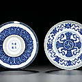 A fine pair of blue and white footed saucer dishes, marks and period of yongzheng (1723-1735)