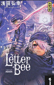 letter_bee_01