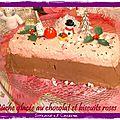 Bûche glacée de noël chocolat/café aux biscuits roses de reims ...