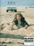 Blood Beach lobby card allemande 7