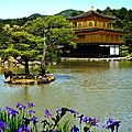 Kyoto - Temple Kinkakuji