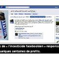 Facebook au service de l'intégrisme ?