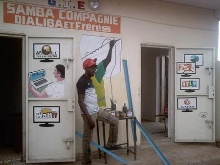 Boutique_Samba_Compagnie_Dembakan_