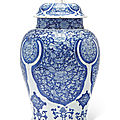 A massive blue and white jar and cover, kangxi period (1662-1722)