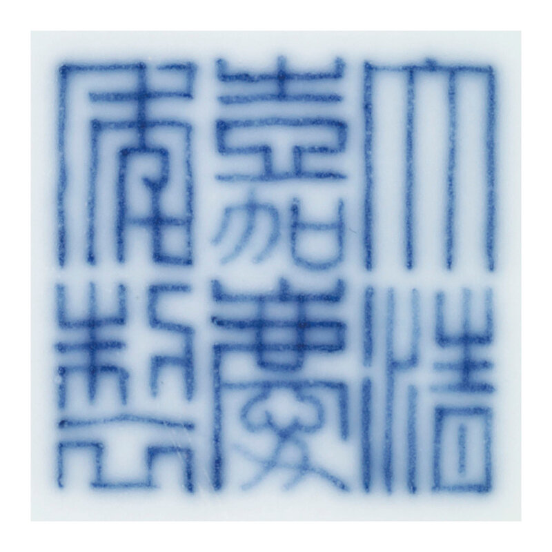 2013_HGK_03216_1938_001(a_fine_ming-style_blue_and_white_pear-shaped_vase_yuhuchunping_jiaqing)