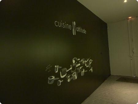 cuisine_attitude_cyril_Lignac_Paris_cours