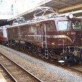 Superbe EF 58 61 à Shinagawa (Envoi de Nico.J.)