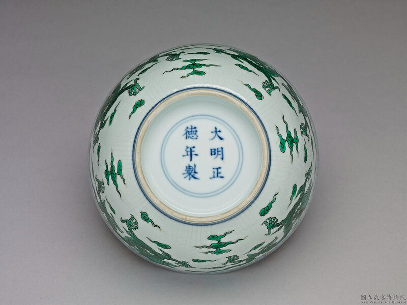 White bowl with five green dragons, Ming dynasty, Zhengde reign (1506-1521)