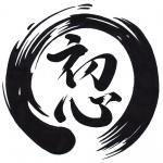 new-shoshin-logo