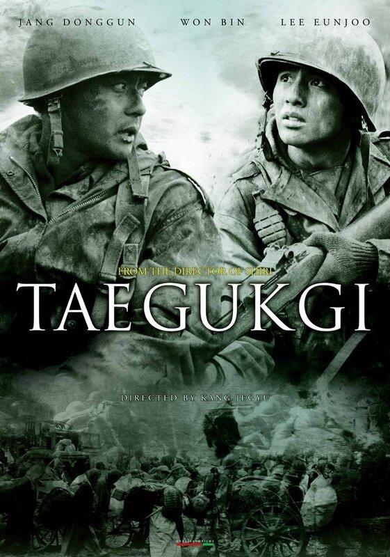 taegukgi_56052