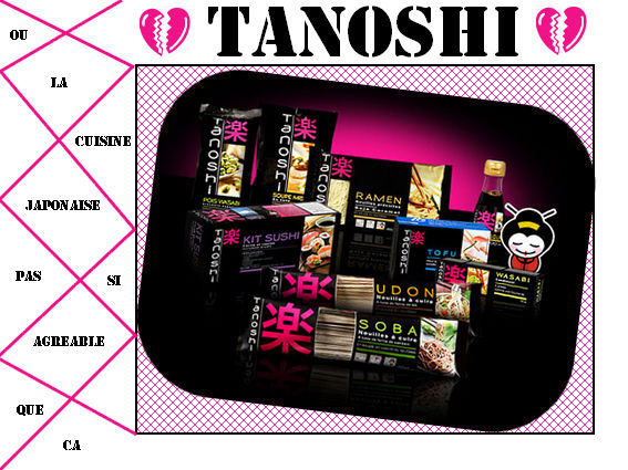 Article_Tanoshi