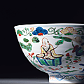 A rare wucai 'eight immortals' bowl, wanli six-character mark in underglaze blue within a double circle and of the period